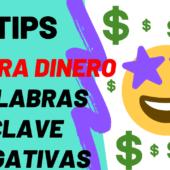 3 Beneficios de las Palabras Clave Negativas en Google Ads